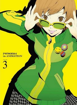 Persona 4 the Animation Vol.3 Bonus CD