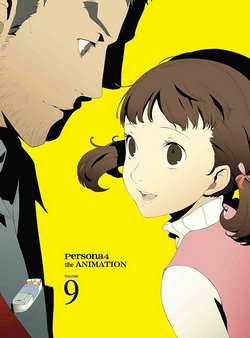 Persona 4 the Animation Vol.9 Bonus CD