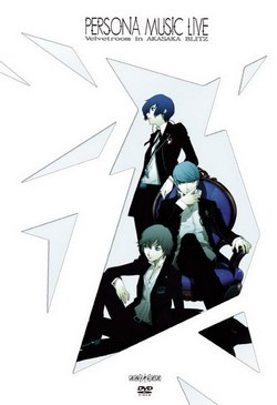 Persona Music Live Velvetroom in AKASAKA BLITZ Limited Ed CD