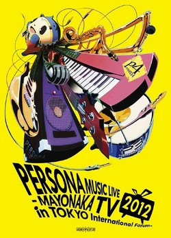 Persona Music Live 2012 MAYONAKA TV in Tokyo International Forum Bonus CD