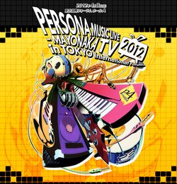 Persona Music Live 2012 MAYONAKA TV in Tokyo International Forum Special Bonus CD type C