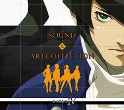 Shin Megami Tensei IV Sound & Art Collection