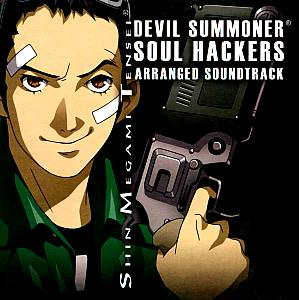 Shin Megami Tensei Devil Summoner Soul Hackers Arranged Soundtrack