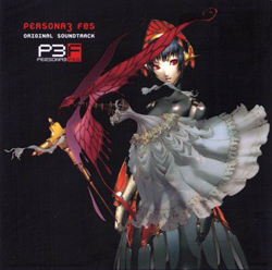 Persona 3: FES Soundtrack