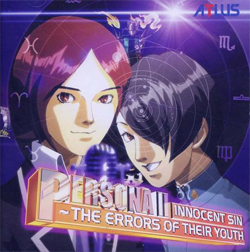 Persona 2: Innocent Sin ~ The Errors of Their Youth