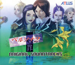 Persona 2: Tsumi Original Soundtracks