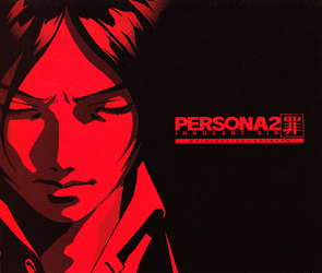 Persona 2: Innocent Sin Original Soundtrack