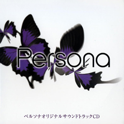 Persona Original Soundtrack