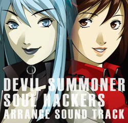 Devil Summoner: Soul Hackers Arrange Sound Track