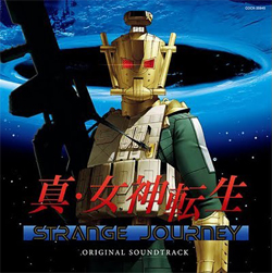 Shin Megami Tensei: Strange Journey Original Soundtrack