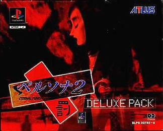 Persona 2: Eternal Punishment (Batsu) DELUXE PACK front cover