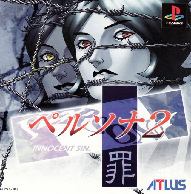 Persona 2: Innocent Sin (Tsumi) (playstation) front cover