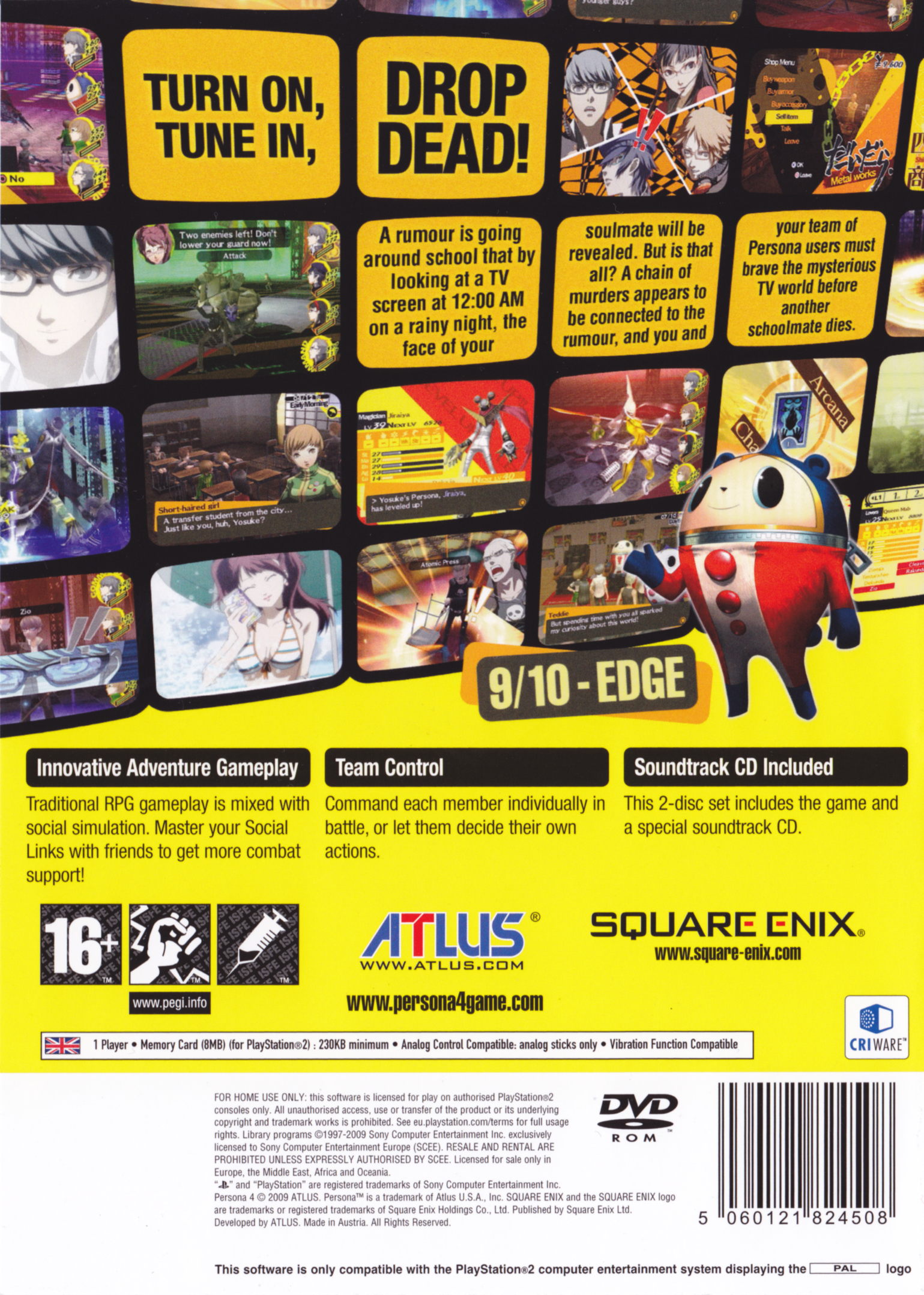 Persona 4 PAL back cover