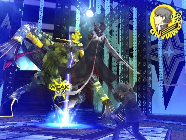 Persona 4 Screenshot 3