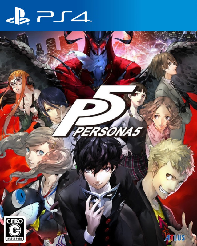 Persona 5 JAP front cover