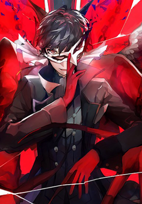 P5 review