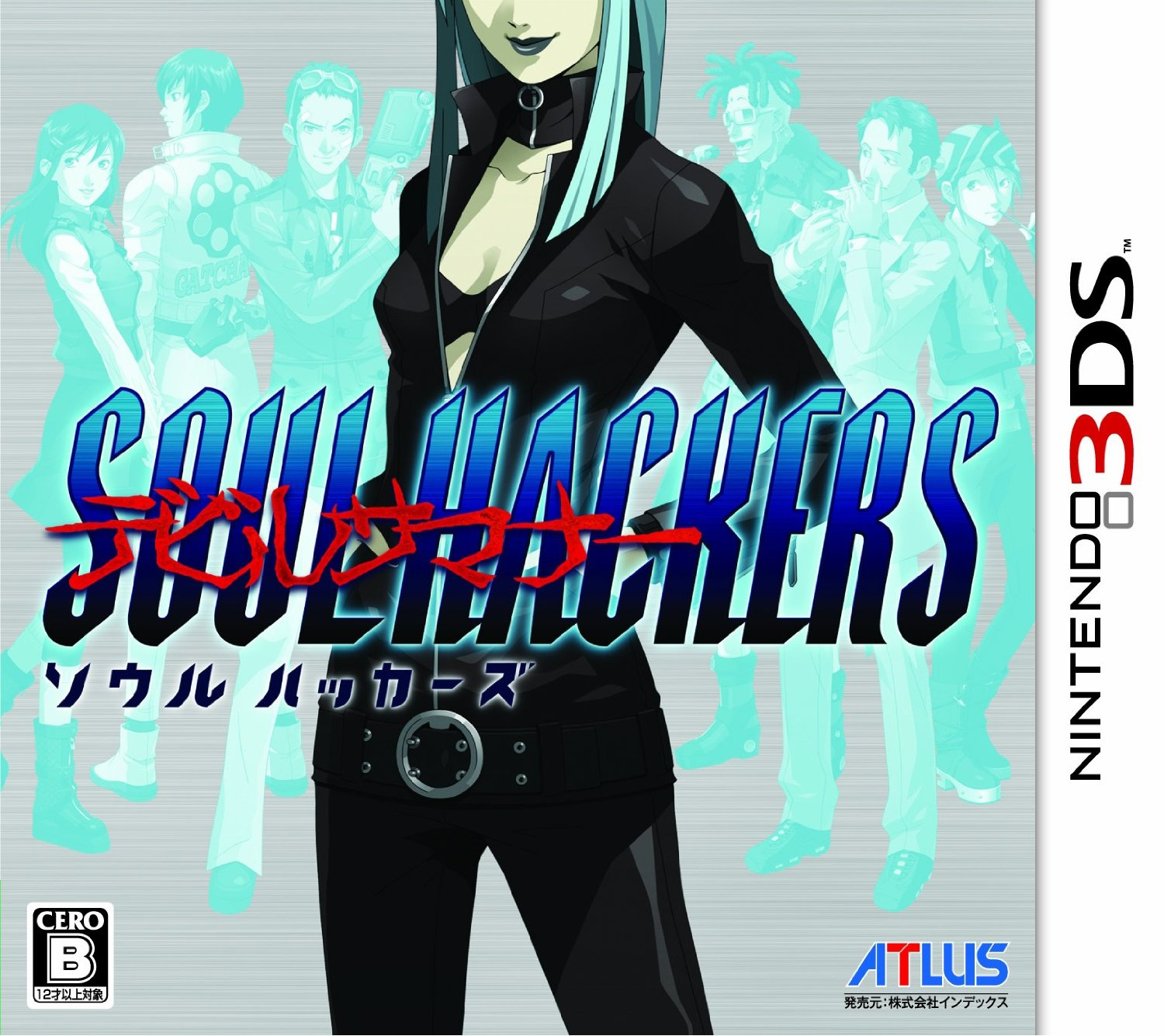 Devil Summoner: Soul Hackers (Nintendo 3DS) front cover