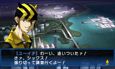 Soul Hackers (3DS) Screenshot 2