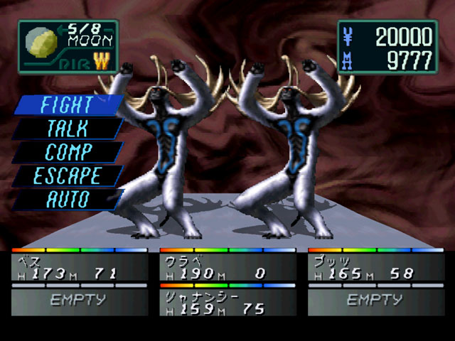 Soul Hackers (PS1) Screenshot 3