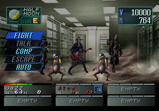 Soul Hackers (SS) Screenshot 1