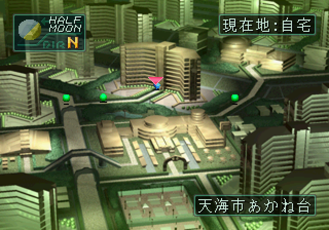 Soul Hackers (SS) Screenshot 5