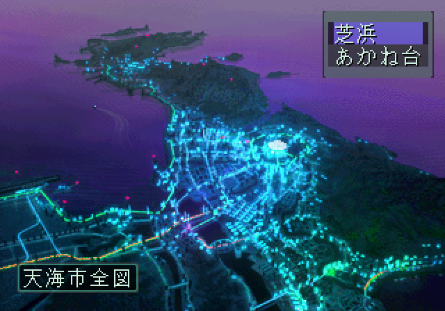 Soul Hackers (SS) Screenshot 6